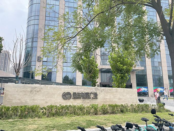 天津合生财富广场室内全球最奢华的贝斯特项目