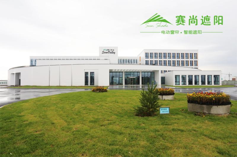 雪川农业马铃薯技术研发中心窗帘工程